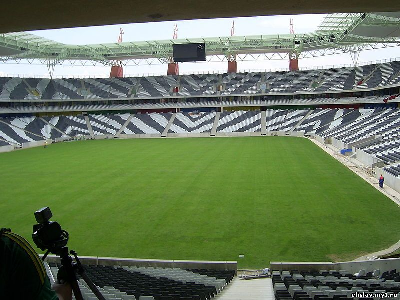 Seats and field of Mbombela Stadium.jpg