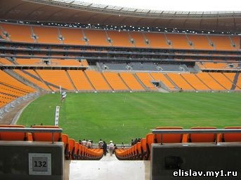 Inside Bowl of Soccer City Stadium.jpg